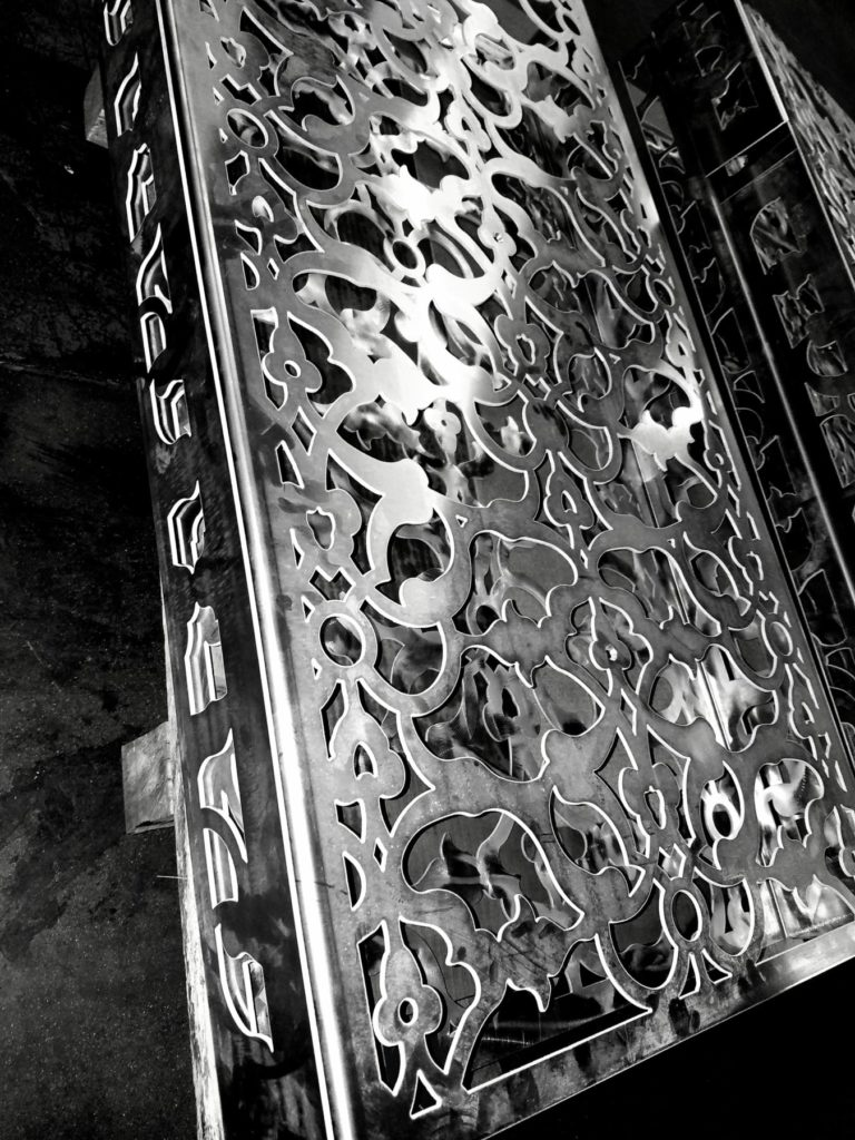 Decorative Metal Screen Another Time Fabrication ENSO